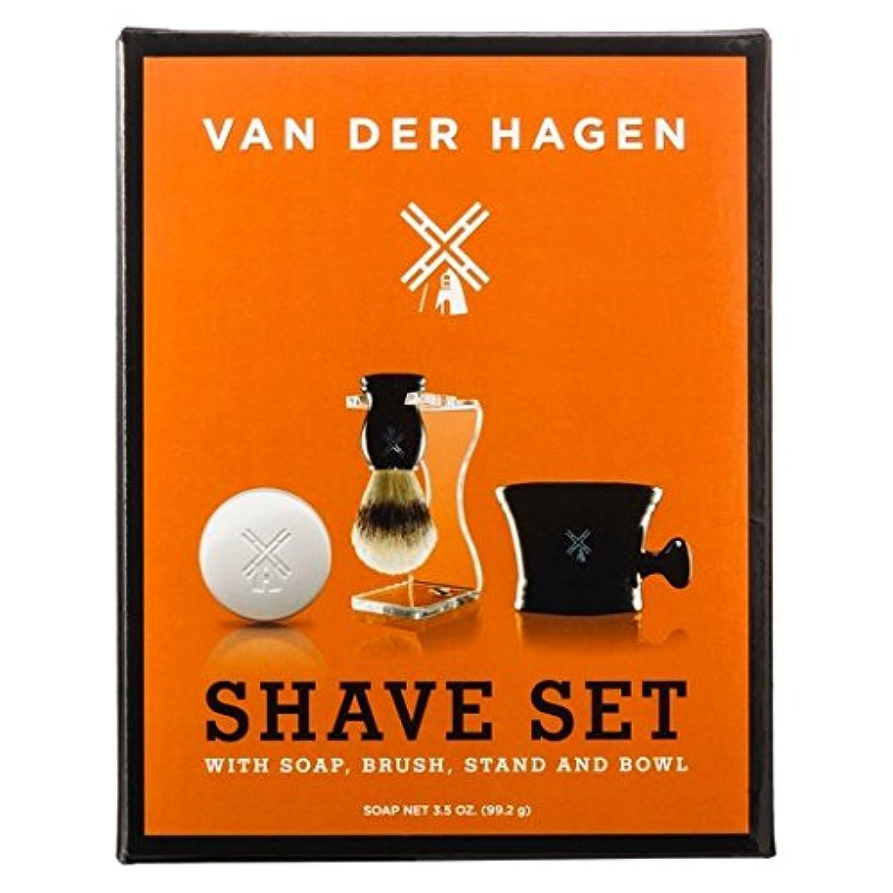牛肉いいね感嘆Van der Hagen Premium 4 Piece Shave Set ファンデルハーゲンプレミアム4ピースシェーブセット [並行輸入品]