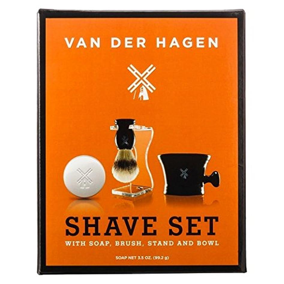 教育するポップマザーランドVan der Hagen Premium 4 Piece Shave Set ファンデルハーゲンプレミアム4ピースシェーブセット [並行輸入品]