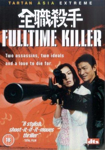 Fulltime Killer [Edizione: Regno Unito] [Edizione: Regno Unito]