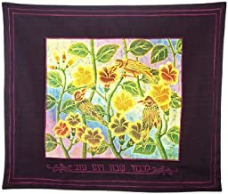 """Shabbat Challah Cover. Handmade and Handpainted Batic maroon color with song birds Challah Cover. """"Lichvod Shabbat Veyom Tov"""", (for Shabbat and Holiday, in Hebrew),. Made in Bali. 16x19 inches. Great Gift for: Shabbat Passover Seder Night Yom Kippur House"""