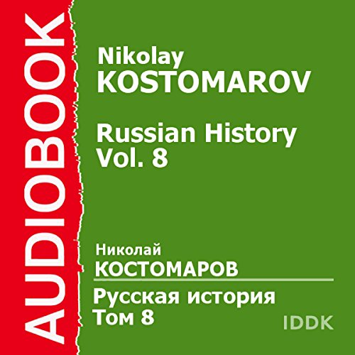 Russian History, Volume 8 [Russian Edition] audiobook cover art