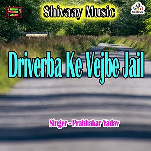 Driverba Ke Vejbe Jail