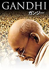 【動画】ガンジー