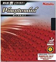 ニッタク(Nittaku) 卓球 ラバー ピンプルミニ 表ソフト 変化系 NR-8531 ブラック 極薄