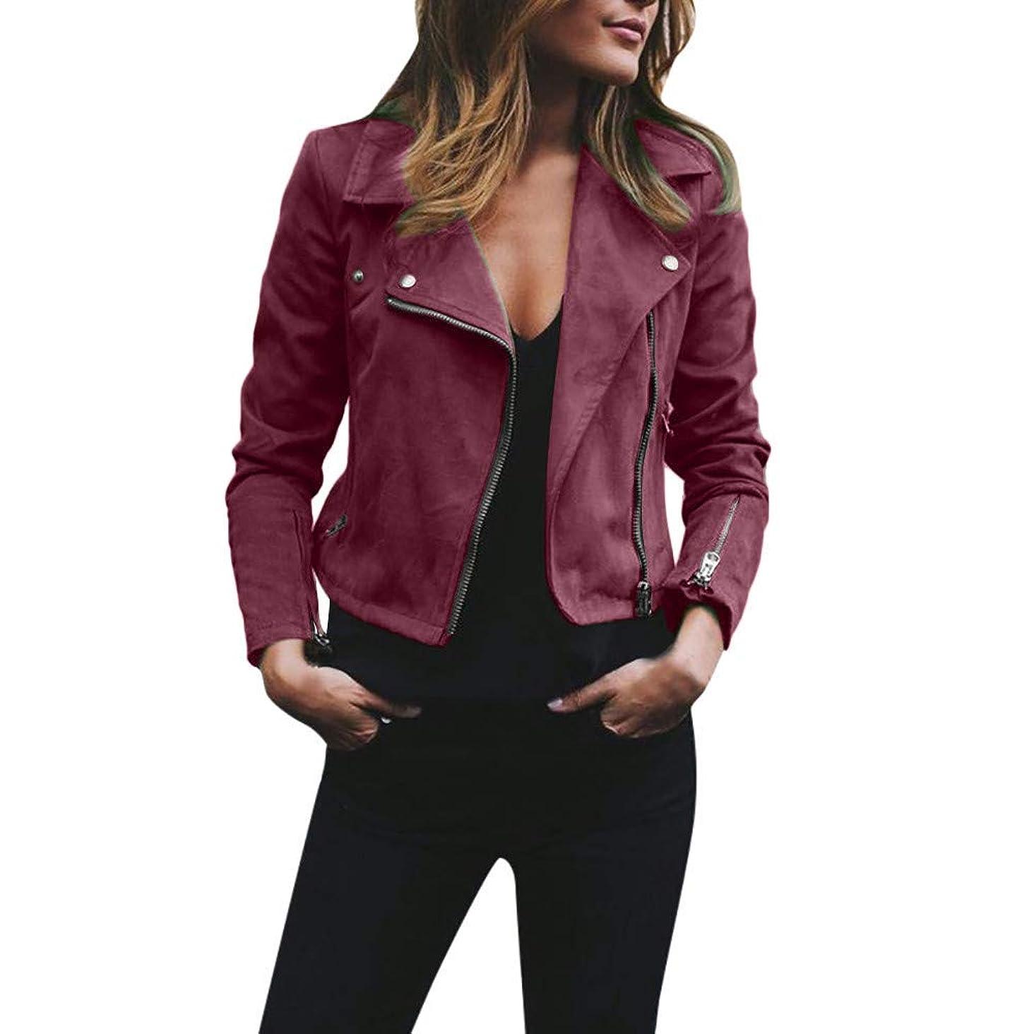 Womens Retro Jacket, Duseedik Ladies Rivet Zipper Up Bomber Casual Coat Outwear