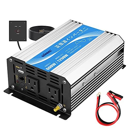 インバーター 正弦波 600W DC12VをAC100Vに変換 55Hz 2.4A USBポート ACコンセント 2口 リモコンつき GIANDEL
