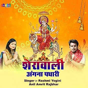 Sherawali Angna Padhari (Hindi)