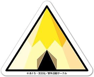 ゆるキャン△テントマーク高耐久ステッカー(通常サイズ)