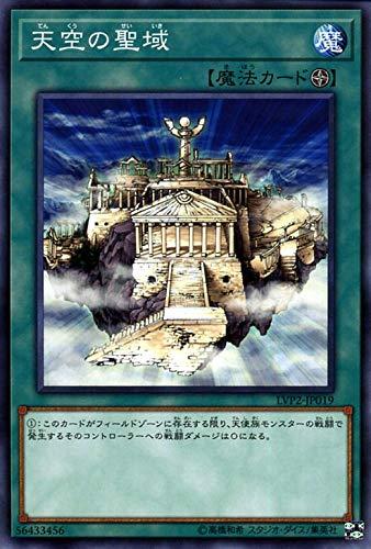 遊戯王カード 天空の聖域(ノーマル) リンク・ヴレインズ・パック2(LVP2)   フィールド魔法 ノーマル