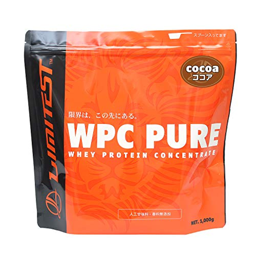 リミテスト ホエイプロテイン 工場直販 国産 WPC PURE 1kg プロテイン LIMITEST (ココア, 1kg)
