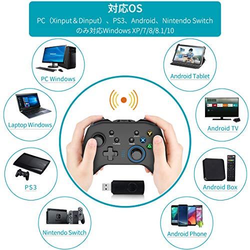 OPOLARワイヤレスコントローラーpc2.4G無線ゲームパットHD二重振動機能・連射機能・キーの組み合わせ機能LEDバックライト約8時間使用可能有線と無線両用USBレシーバ付きJD-SWITCH機能DirectInput/XInput両方式WindowsPC(win7/8/8.1/10/XP)/PS3/Android/Switchに適応