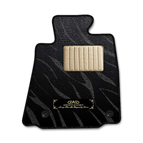 DAD ギャルソン D.A.D エグゼクティブ フロアマット NISSAN ( ニッサン ) PINO ピノHC24S 1台分 GARSON プレステージデザインブラック/オーバーロック(ふちどり)カラー : ブラック/刺繍 : ゴールド/ヒールパッドベー