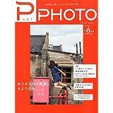 PHaT PHOTO (ファットフォト) 2012年 06月号 [雑誌]