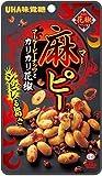 UHA味覚糖 麻ピー 55g ×8袋