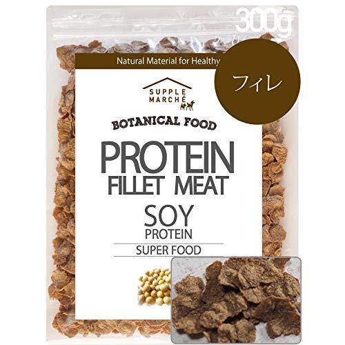 大豆ミート ボタニカルソイミート フィレタイプ(国内製造品) 300g 非遺伝子組換 タンパク質約50% ビーガン ベジタリアン sdgs ダイエット畑のお肉 大豆肉