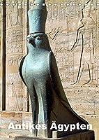 Antikes Aegypten (Tischkalender 2022 DIN A5 hoch): Aegypten im Altertum - Bauten, Statuen, Reliefs und Malereien (Monatskalender, 14 Seiten )