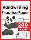 Handwriting Practice Paper 200 pages: 200 Blank Writing Pages - handwriting practice sheets : Kindergarten writing paper with lines : 8.5x11 inches - cute panda