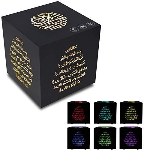 Nachtlampje, koranisch, vorm Kaaba Touch, kleurrijk, bluetooth-luidspreker, draadloos, muziekvol, kleurrijk, koran, vertaling in 25 talen