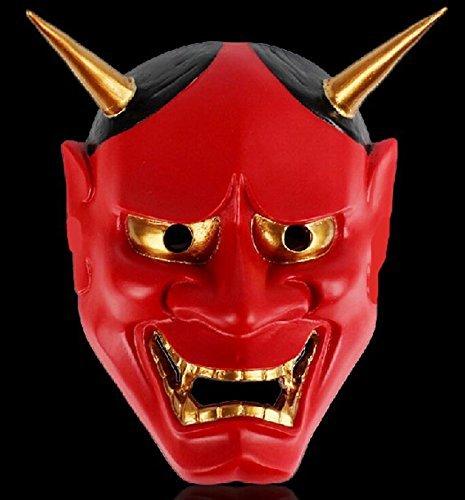 SunShine Day Halloween Festival Costume Horrible Mask Thrill Decorative Cosplay Japanese Prajna Ryel Mask (red)