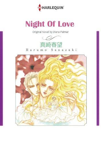 Night of Love: Harlequin comics (English Edition)