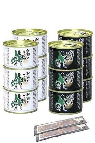 マルハニチロ北日本 釧路のいわし いわし缶 セット おまけ(オリジナル割り箸セット)付き おつまみ 保存食 (味噌煮、味付 各6缶の計12缶セット)