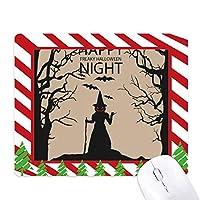 ナイトゴースト恐怖ハロウィンのカボチャ ゴムクリスマスキャンディマウスパッド