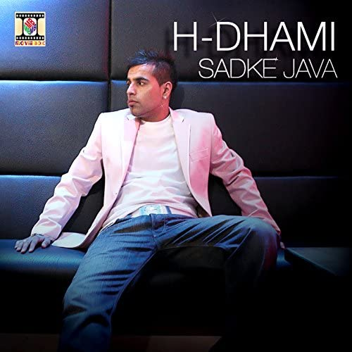 H-dhami