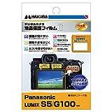 51hoWalgM8L. SL160  - Panasonic LUMIX S5のおすすめアクセサリー・レンズ・現像ソフト