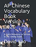 AP Chinese Vocabulary Book Version 2020: A Quick Reference to Success in the coming Exam (Classified Chinese Vocabulary)