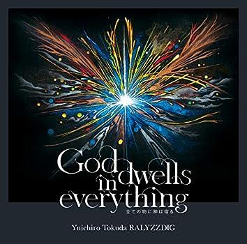 God dwells in everything