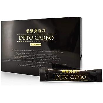 青汁 国産 活性炭 サプリメント DETO CARBO(乳酸菌 赤松炭 ヤシ殻活性炭 活性炭)デトカルボ 3g×30包