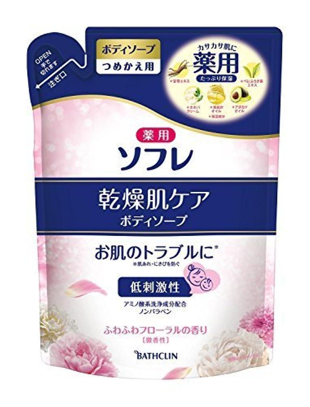 ポルティコ粒ロードされた薬用ソフレ 乾燥肌ケアボディ詰替 × 10個セット