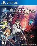 Tokyo Xanadu eX+ - PlayStation 4