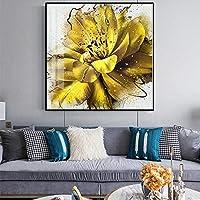 モダンアート黄色のロマンチックな抽象的なキャンバス絵画花柄とポスター壁アート画像家壁の装飾壁画70x70cmフレームレス