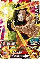 スーパードラゴンボールヒーローズ BM6-026 南の界王神 SR