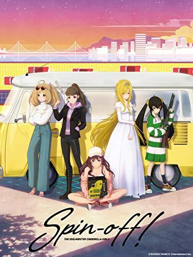 【Amazon.co.jp限定】THE IDOLM@STER CINDERELLA GIRLS 8周年特別企画 Spin-off!【先行配信&トーク映像付き】購入版