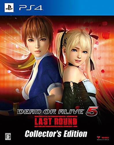 DEAD OR ALIVE 5 Last Round - Collector's Edition [PS4][Japanische Importspiele]