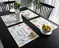 ランチョンマット 水彩画 可愛い 花柄 プレースマット お食事マット 食卓 飾り 断熱 テーブルマット おしゃれ 滑り止め 北欧 丸洗い 雰囲気アップ 家庭レストラン用 4枚