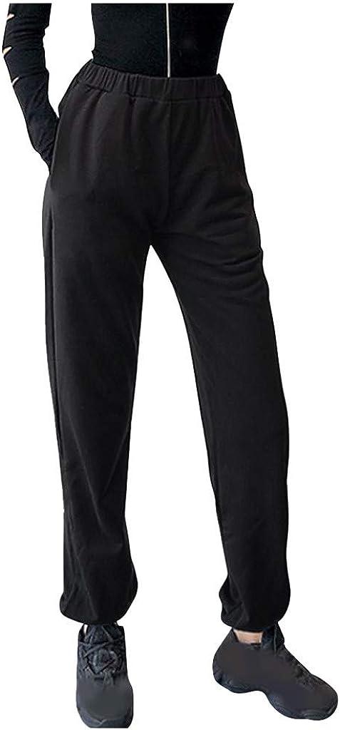 Hessimy Women's High Waisted Jogger Pants Sweatpants Baggy Loose Lounge Pocket Pants