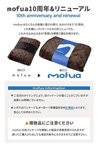ナイスデイ mofua モフア 敷きパッド キング チェック柄グリーン ふんわり あったか 1年間品質保証 静電気防止加工 プレミアムマイクロファイバー 500105C9
