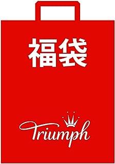 (トリンプ)Triumph 【WEB限定】ブラジャー単品3点入り福袋