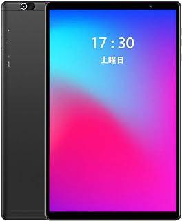 Teclast 10.1インチ 4G LTE タブレットPC P10HD 1920x1200 FHDディスプレイオクタコアCPU Android 9.0 3GB RAM / 32GB ROM GPS BT5.0 WIFI 2.4G 5.0G