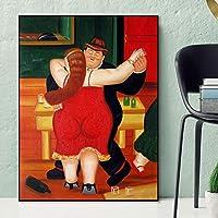 ファッションキャンバス絵画 スプーフィングモナリザグラフィティアート絵画肖像画ポスターとプリントウォールアートピクチャービンテージポスター装飾ホームデコレーション (Color : Lye1002 05, Size (Inch) : No frame 60x80cm)