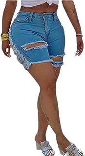 desolateness Women's High Waist Butt Lifting Jean Shorts Distressed Denim Hot Pants