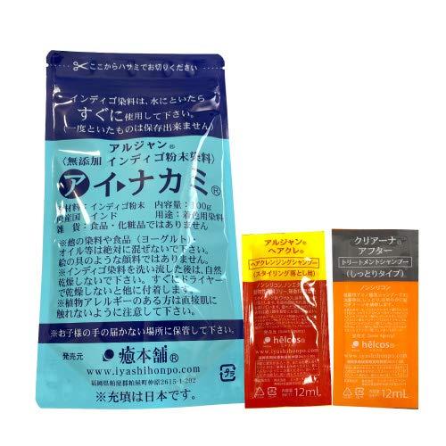 癒本舗 インディゴ(天然染料100%) 100g