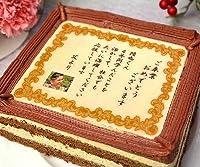 ケーキでお手紙 10号 お写真入れ (枠デザイン (2)) オリジナル文 60文字以内