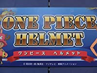 OGK KABUTO ワンピース ONE PIECE オリジナルコラボ パネル 品 ホビーアイテム