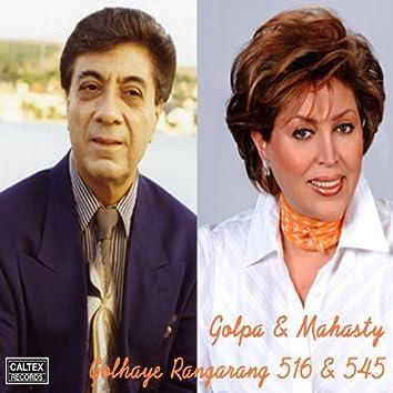 Golhaye Rangarang 516 & 545 - Persian Music