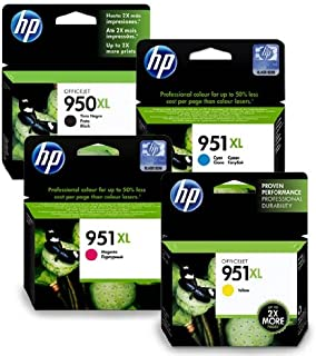 HP Officejet Pro 8100 Full Set of High Capacity Original Ink Cartridges