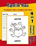 Español Ruso Vocabulario Basico Animales para Niños: Vocabulario en Espanol Ruso de preescolar kínder primer Segundo Tercero grado: 20 (Vocabulario animales para niños en español)